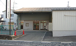 北古世工場